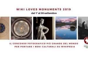 wiki loves monuments toscana statua gipsoteca pescia